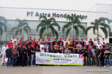 ahm_plant_tour0